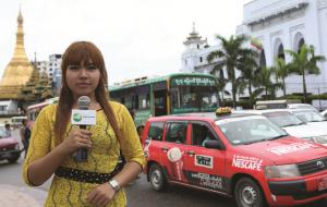 Radio Free Asia Broadcast Mic Flag